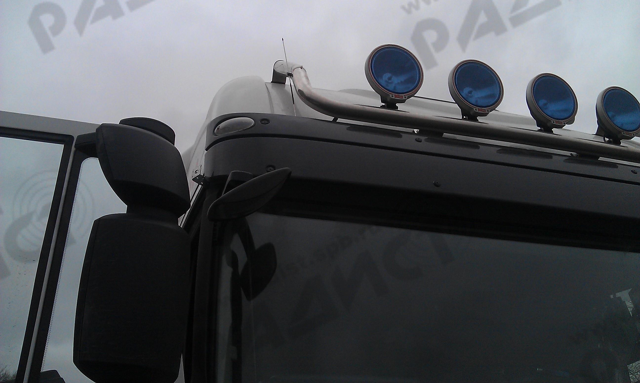 установка антенны вблизи мешающих проводящих конструкций